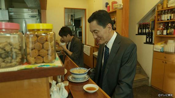ドラマ『孤独のグルメ』Season8第1話あらすじ