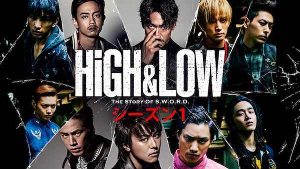 ドラマ『HiGH&LOW ~THE STORY OF S.W.O.R.D.~』シーズン1