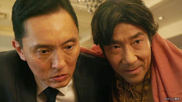 ドラマ『孤独のグルメ』Season8第3話あらすじ