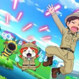 アニメ『妖怪ウォッチ!』第30話ネタバレ感想!