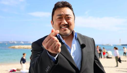 マ・ドンソクのおすすめ出演映画まとめ!MCUへの加入も決定した世界的人気の韓国人俳優を徹底解剖!