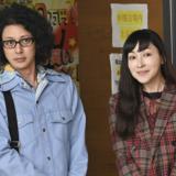 ドラマ『時効警察はじめました』第5話あらすじ・ネタバレ感想!