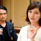 ドラマ『チート』第5話あらすじ・ネタバレ感想!