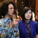 ドラマ『時効警察はじめました』第7話あらすじ・ネタバレ感想!