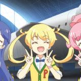 アニメ『キラッとプリ☆チャン』第84話(シーズン2 第33話)ネタバレ感想!