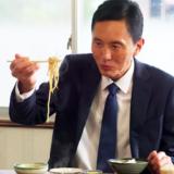 ドラマ『孤独のグルメ』Season8第8話あらすじ・ネタバレ感想!
