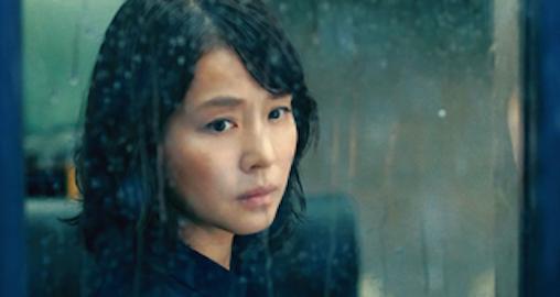 石田ゆり子 / 役:小峰 洋子