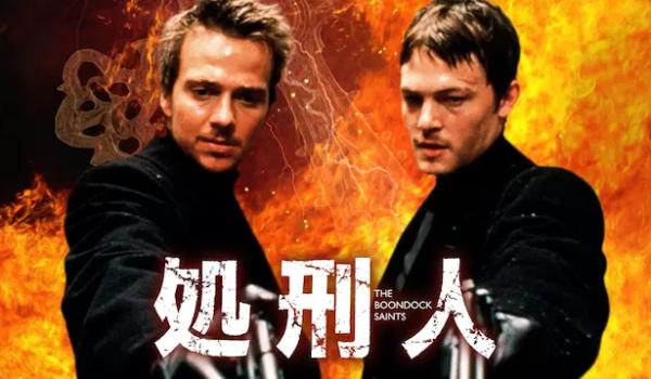 『処刑人』海外ドラマ『ウォーキング・デッド シーズン10』を見たい人におすすめの関連作品