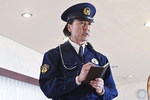 ドラマ『時効警察はじめました』第4話あらすじ④