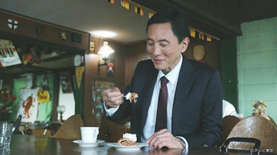 ドラマ『孤独のグルメ』Season8第7話あらすじ