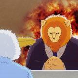 アニメ『アフリカのサラリーマン』第5話ネタバレ感想!