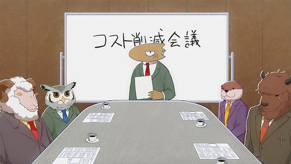 アニメ『アフリカのサラリーマン』第5話「アフリカの就活」あらすじ②