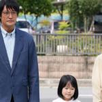 ドラマ『死役所』第10話(最終回)あらすじ・ネタバレ感想!