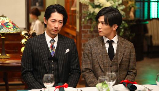 『シャーロック』第9話あらすじ・ネタバレ感想!獅子雄と潤一のコンビが解散!?