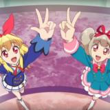 アニメ『アイカツオンパレード!』第9話ネタバレ感想!