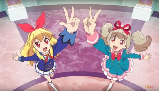 アニメ『アイカツオンパレード!』第9話ネタバレ感想!らきが人気ユニット「WM」と突然のライブ勝負?