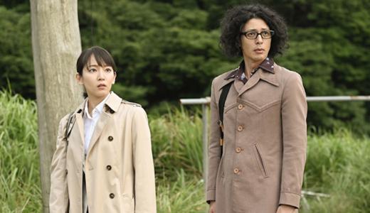 『時効警察はじめました』第8話(最終回)あらすじ・ネタバレ感想!山﨑賢人が怪しい催眠術師に?