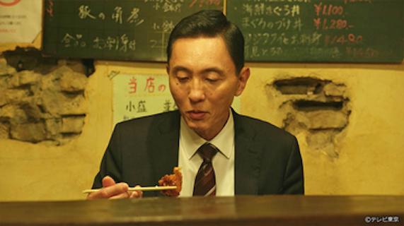 ドラマ『孤独のグルメ』Season8第10話