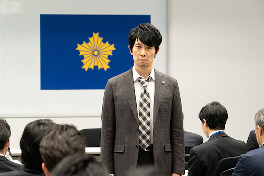 ドラマ『シャーロック』第11話(最終回)