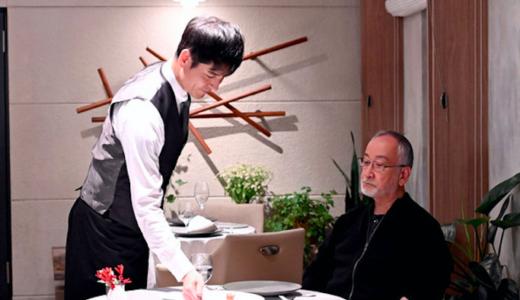 『グランメゾン東京』第8話あらすじ・ネタバレ感想!尾花の師匠が登場で、料理をボロクソに言われる