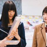 ドラマ『新米姉妹のふたりごはん』第9話あらすじ・ネタバレ感想!
