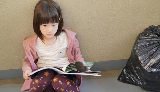 『死役所』第8話あらすじ・ネタバレ感想!『万引き家族』の子役・佐々木みゆが虐待を受ける子供を演じる