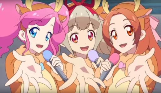 アニメ『アイカツオンパレード!』第12話あらすじ・ネタバレ感想!フェスのフィナーレはクリスマス!