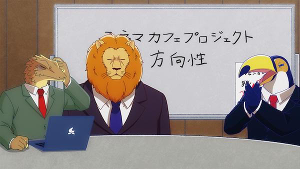 アニメ『アフリカのサラリーマン』第12話(最終回)