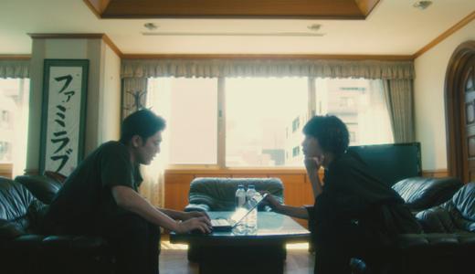 『僕はどこから』第3話あらすじ・ネタバレ感想!薫、初仕事の「替え玉受験」に挑む
