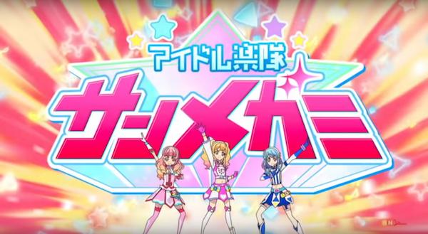 アニメ『アイカツオンパレード!』第15話