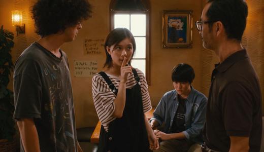 『コタキ兄弟と四苦八苦』第3話あらすじ・ネタバレ感想!兄弟おやじが恋愛相談を受けてさっちゃんが一肌脱ぐ