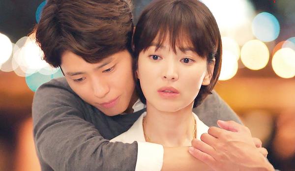 韓国ドラマ『ボーイフレンド』