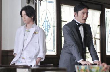 『崖っぷちホテル!』