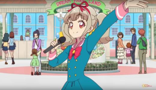 アニメ『アイカツオンパレード!』第15話あらすじ・ネタバレ感想!ファン感謝祭を通じてファンの大切さを知る