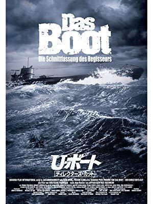 映画『Uボート』
