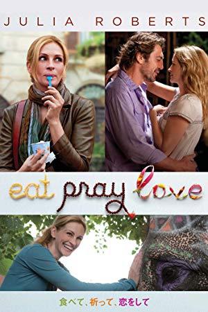 映画『食べて、祈って、恋をして』作品展