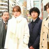 ドラマ『ランチ合コン探偵』第2話あらすじ・ネタバレ感想!