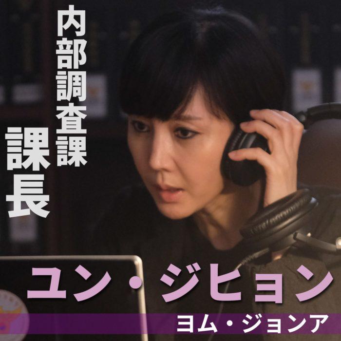 映画『スピード・スクワッド ひき逃げ専門捜査班』
