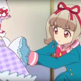 アニメ『アイカツオンパレード!』第18話