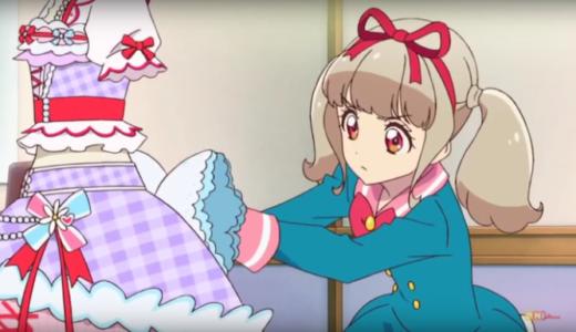 アニメ『アイカツオンパレード!』第18話あらすじ・ネタバレ感想!らき、ついにブランドお披露目のチャンス到来!
