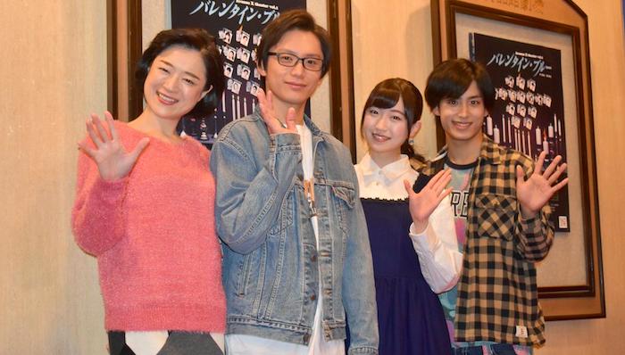 前島亜美、久保田秀敏、武子直輝、しゅはまはるみが語る舞台『バレンタイン・ブルー』の魅力。