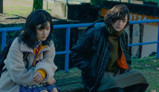 『ハムラアキラ』第5話あらすじ・ネタバレ感想!行方不明・美和(田中珠里)の居場所は?