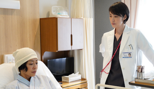 『トップナイフ』第7話あらすじ・ネタバレ感想!母・深山の仕事姿を見たい真実(桜田ひより)が病院に訪問