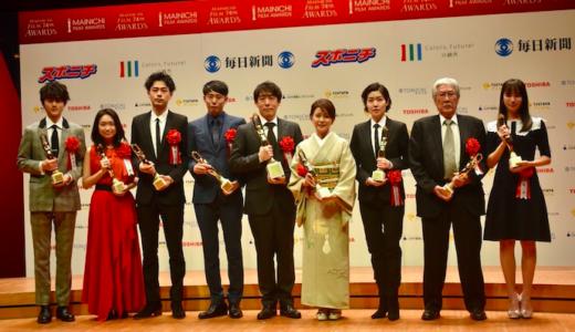 毎日映画コンクール男優主演賞は成田凌!映画大賞は『蜜蜂と遠雷』!各受賞者の喜びの声を写真つきでプレイバック