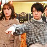 ドラマ『ランチ合コン探偵』第4話あらすじ・ネタバレ感想!