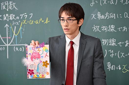 ドラマ『女子高生の無駄づかい』第5話