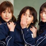 ドラマ『女子高生の無駄づかい』第2話あらすじ・ネタバレ感想!