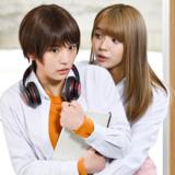 ドラマ『女子高生の無駄づかい』第4話あらすじ・ネタバレ感想!