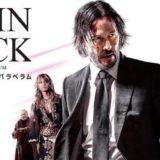 映画『ジョン・ウィック:パラベラム』の動画フル無料視聴や見逃し動画はミルトモ!