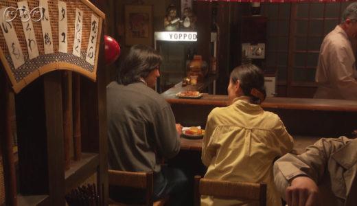 朝ドラ『スカーレット』第19週111話あらすじ・ネタバレ感想!京都から帰って来た武志と親子ふたりで居酒屋へ。